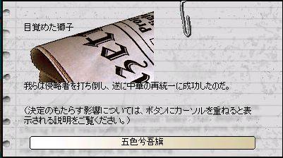 http://art61.photozou.jp/pub/29/3166029/photo/227402927_org.v1441538273.jpg