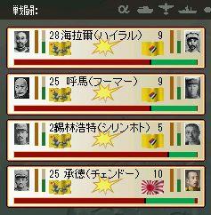 http://art61.photozou.jp/pub/29/3166029/photo/227403098_org.v1441534517.jpg