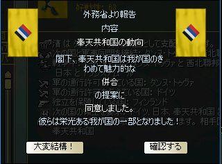 http://art61.photozou.jp/pub/29/3166029/photo/227403196_org.v1443469503.jpg
