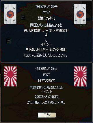 http://art61.photozou.jp/pub/29/3166029/photo/227403620_org.v1441534988.jpg