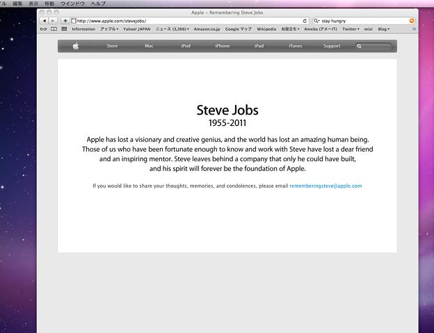 http://www.apple.com/stevejobs/
