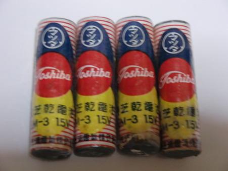 マツダ4880