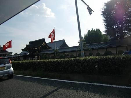 8月13日西本願寺