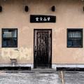 Photos: 葉山食堂