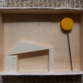Photos: 「積み木の家」