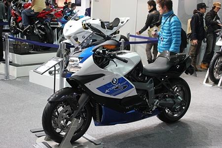 K1300S