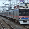 京成線3700形 3728F