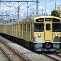 Photos: 西武新宿線2000系 2500番台8両編成