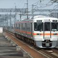 Photos: 関西線313系1300番台 B521編成