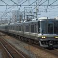 Photos: 琵琶湖線新快速223系2000番台 W16編成他12両編成