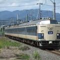 Photos: あおもり号583系 N1N2編成