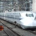 Photos: 東海道・山陽新幹線N700A系1000番台 G21編成