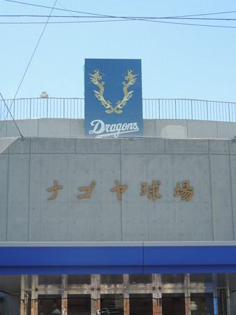 6/28(日) ナゴヤ球場で福岡ソフトバンクホークス戦の1。