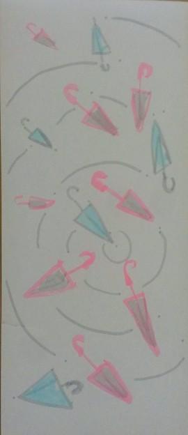 壁紙シリーズ、傘わらわら