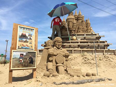 砂像制作風景