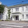 写真: 渡辺医院