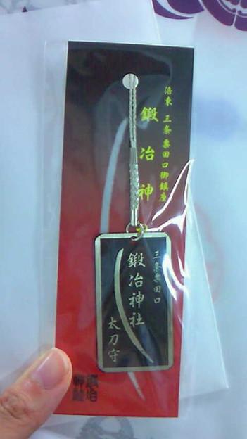 (@゜▽゜@) 粟田神社のお守り買ってきたー (@゜▽゜@)