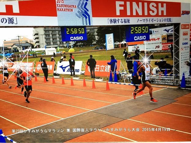 Photos: かすみがうらマラソン