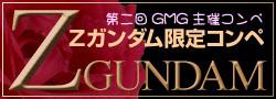 gmg03