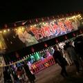 Photos: 札幌まつり...おばけ屋敷キャ~ア~(゜ロ゜;