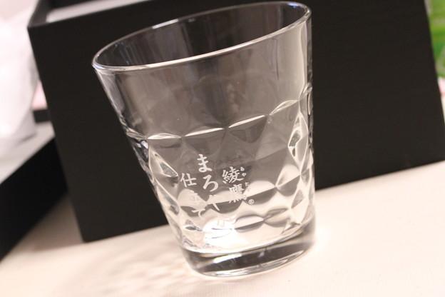写真: 京都 たち吉 冷茶グラス