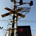 写真: Memory 電車は右方向へ…