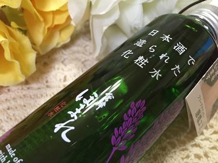 会津ほまれ化粧水 (3)