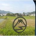 W富士の車窓