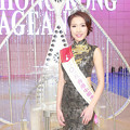 Photos: 2015ミス香港 今年のミスは・・・(笑) 今日の大陸小姐 9-23 (7)