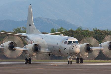 KANOYA P-3C