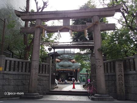 難波八坂神社P5310901