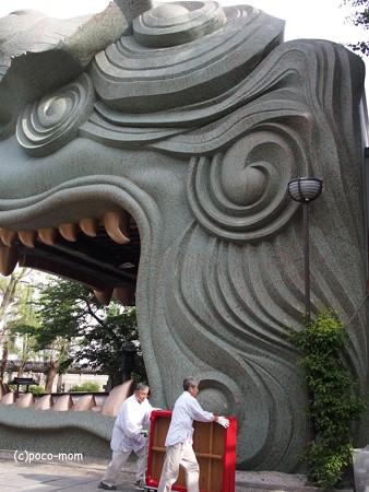 難波八坂神社P5310919