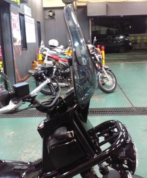 Honda PS250 ~After