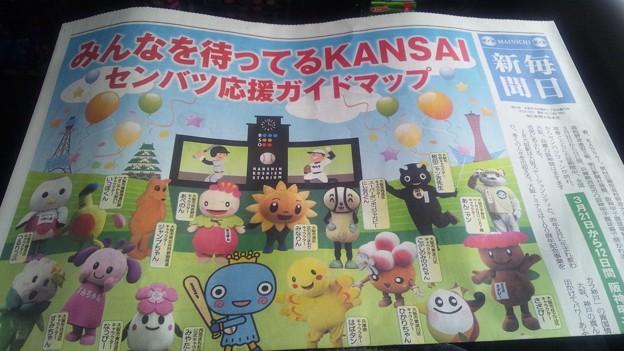【春のセンバツ】宮崎西高弾丸応援バスツアー11
