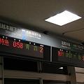 直江津駅 発車標