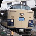 Photos: 583系ひたち号