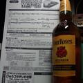 Photos: 今宵の酒は...