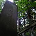 Photos: 古関跡碑
