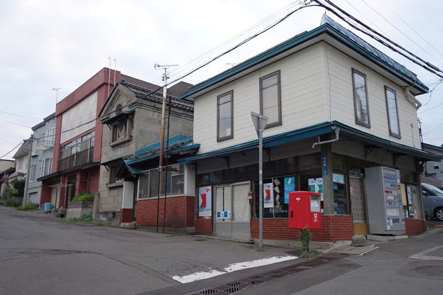 Photos: 渡辺たばこ店