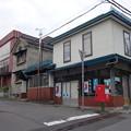 写真: 渡辺たばこ店
