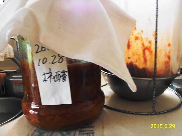 柿酢を落とす