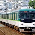 Photos: 7000系7003F(F1505A)急行KH01淀屋橋