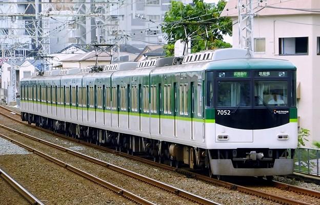 7000系7002F(N0701A)区間急行KH01淀屋橋