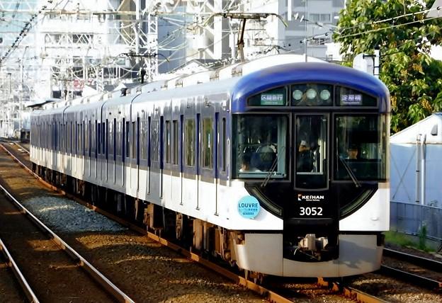 3000系3002F(P1709A)区間急行KH01淀屋橋
