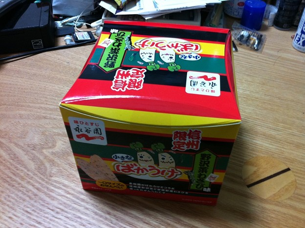 20111103 ばかうけ 信州野沢菜お茶漬味 01
