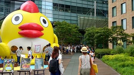 20150814東京散策 (16)