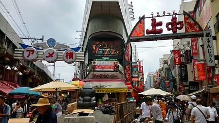 20150814東京散策 (24)