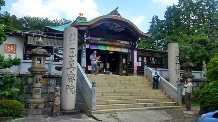 20150815東京散策 (15)