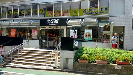 20150815東京散策 (25)