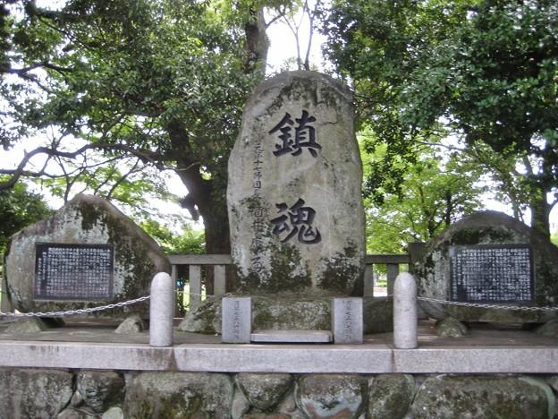 忠魂碑.姫路護国神社